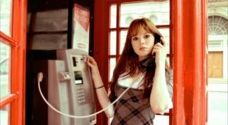 What is landline phone