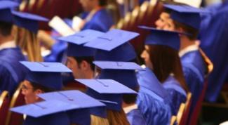 Что такое основное общее полное образование