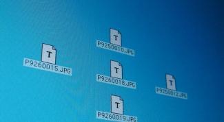 Как расшифровать расширение файла