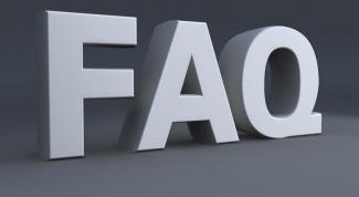 Что такое faq