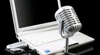 Как работать с компьютерным микрофоном