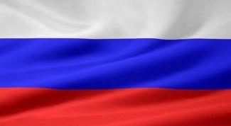 Как появился российский флаг