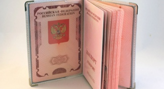 What the penalty should be for expired passport