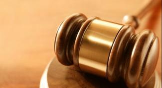 Какие сроки исполнения решения суда