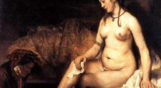 Что такое ню в искусстве