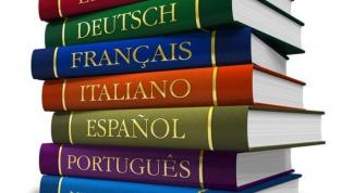 Какие существуют языки международного общения
