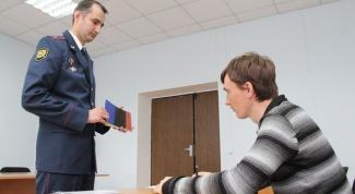 Как стать милиционером