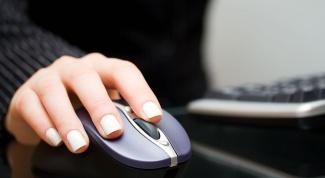Расширенные функции компьютерной мыши