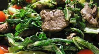 Диетический салат «Здоровье»