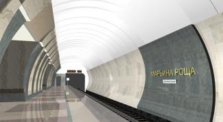 Как побороть страх метрополитена