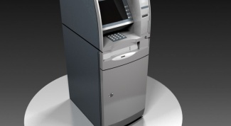 How to install ATM