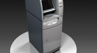 Как установить банкомат
