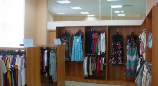 Где можно продать б/у одежду