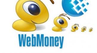 Как вывести вебмани на карту Сбербанка