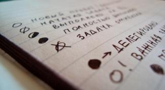Как справиться со списком дел на каждый день