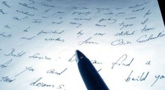 Как написать акт о непроживании