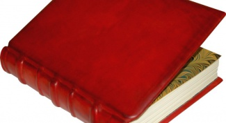 Какие виды животных включаются в Красную книгу
