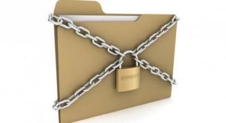 Как запаролить папку с файлами