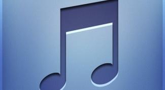 Как сохранять музыку из