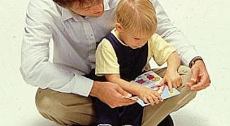 Как развить внимание у ребенка