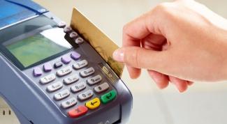 Как получать прибыль с кредитной картой