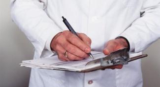 Как сделать медицинскую справку формы у–086