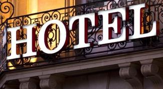 Как выбрать четырехзвездочный отель