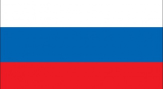 В какие международные организации входит РФ