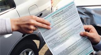 Как получить лицензию страховой компании