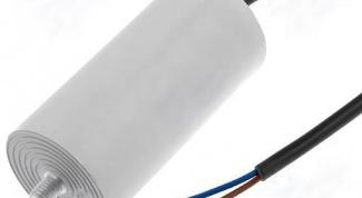 Как выбрать конденсатор