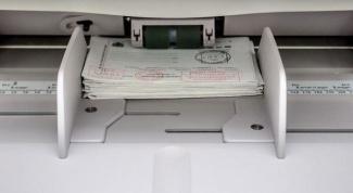 Создание первичных бухгалтерский документов в 1С Предприятие 7.7