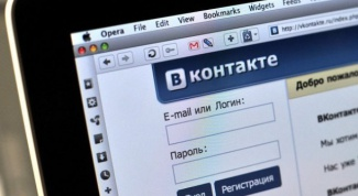 How to delete a Vkontakte account