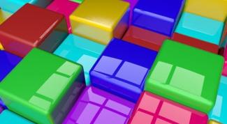 Какие цвета называют основными