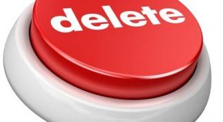 Как удалить файл навсегда