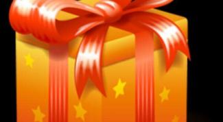 Как отправить подарок в