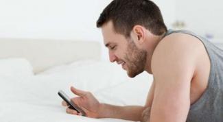 Как придумать прикольное СМС парню