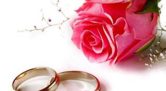 Как называется 7-летняя годовщина свадьбы