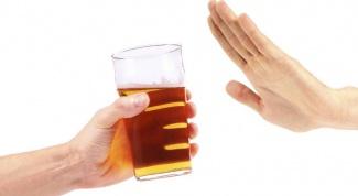 Можно ли пить спиртное при приеме