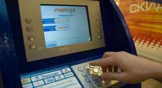 Как положить деньги через платежный терминал