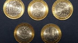 Сколько стоят юбилейные монеты