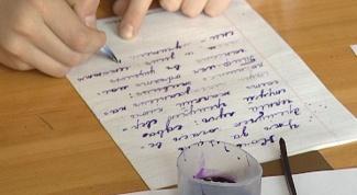 Как написать сочинение по