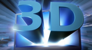 Выбираем телевизор (часть3: 3D технологии)