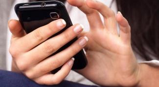 Как пробить номер сотового телефона