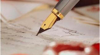 Как научиться писать заголовки к статьям