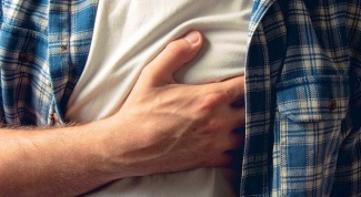 What to do when aching heart