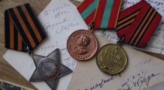Как написать благодарственное письмо ветерану