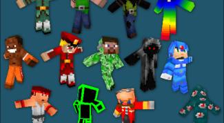 Как применять скины в Minecraft