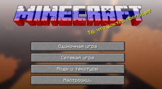 Как русифицировать сервер в Minecraft