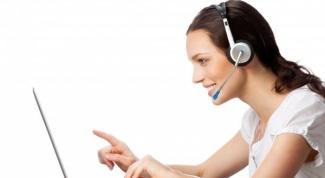 Как устроиться на работу в интернет-магазин