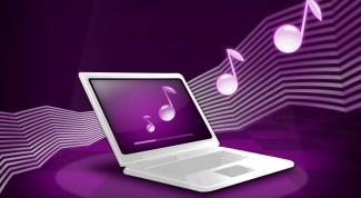Как убавить звук (или прибавить) на ноутбуке